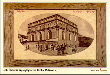 Old Fortress Synagogue in Brody