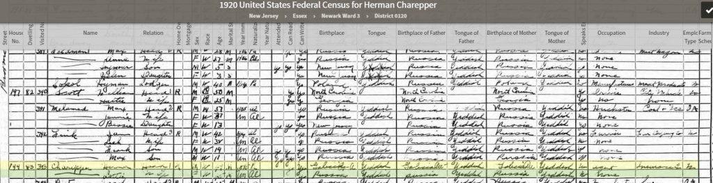 1920 Newark, NJ Census